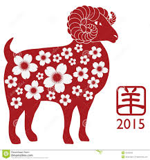 CHINESE NEW YEAR sheep